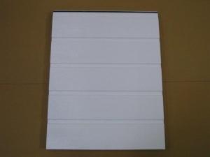 Panel AW 625 C (4 przetłoczenia)